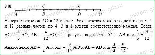 969 дом занимает cards credit ru займ срочно без отказа